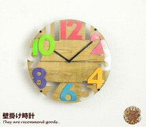掛け時計 LAVANT