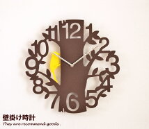 掛け時計 PICUS 掛け時計