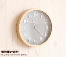 掛け時計 Twedt 掛け時計