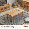 テーブル センターテーブル 木製 引き出し ローテーブル センター ナチュラル モダン カントリー 激安 通販 %OFF シンプル 北欧 リビング