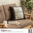 クッション Capra Cushion
