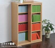 本棚 Farbe 6ボックスシリーズ スライド書棚