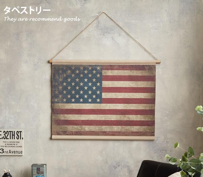 【15%OFFクーポン配布中!】タペストリー 国旗 アメリカ 壁掛け アンティーク 美容院 カフェ かわいい レトロ ヴィンテージ おしゃれ 風景