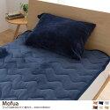 枕カバー 【43cm×63cm】Mofua うっとりなめらかパフ 枕カバー