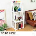 シェルフ 収納棚 棚 BELLO カントリー ホワイト オープンシェルフ シンプル %OFF モダン 木製 アンティーク シンプル 北欧 かわいい