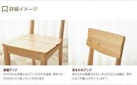 FrenchダイニングチェアーDININGCHAIRダイニングチェアチェアイス椅子木製シンプルナチュラル背もたれ