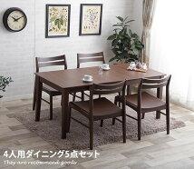 ダイニングセット 【5点セット】Ark 幅130cm伸長式テーブル+チェア4脚