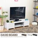 David テレビボード