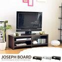 Joseph テレビボード