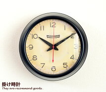 掛け時計 Franklin-clock