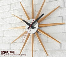 掛け時計 Atras 2 ウォールクロック