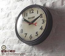 掛け時計 Engineered ウォールクロック