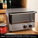 オーブントースター トースター こんがり 小型 ランキング ラック 調理 インテリア雑貨 %OFF ...