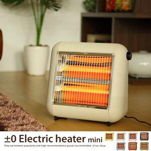 ±0 プラスマイナスゼロ ヒーター 遠赤外線電気ストーブ 電気ストーブ 電気ヒーター ストーブ ...