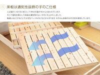 【ダブル】【ナノテックプレミアムポケットコイル】すのこベッドひのきヒノキ檜桧すのこベッド国産日本製ナチュラルダブルベッドベッド高さ調整可能%OFFモダンシンプル北欧%off