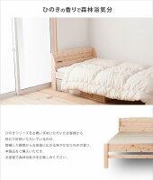 【セミダブルベッド】【フレームのみ】Nonneひのき畳ベッドすのこベッドシンプルベッドベット収納い草寝具国産日本製通気性棚付きコンセント付き