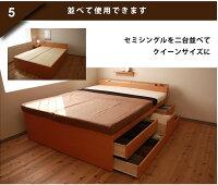 【セミダブルベッド】【オリジナルポケットコイル】Terra五杯収納ベッド引き出し収納付きベッド引き出し付きベッド国産日本製照明付きコンセント付き大容量収納ベット新生活