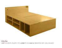 【ダブル】【高密度アドバンスポケットコイル】BENE(ベーネ)深型オープン可動棚付ベッド収納ベッドオープン棚付収納付コンセント付一人暮らし木製