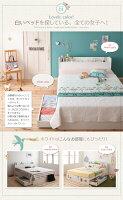 【ダブル】Fleur引出し・コンセント付きベッドシンプル幅143cmホワイト【高密度アドバンスポケットコイル】