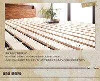 【セミダブル】【ナノテックプレミアムポケットコイル】Jacktimberすのこベッドすのこベッド幅122cm北欧シンプル