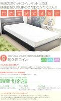【送料無料】【セミダブル】【超高密度ハイグレードポケットコイル】Jacktimberすのこベッドすのこベッド幅122cm北欧シンプル柔らかい寝具おすすめオシャレベッドベット】ベット【後払い可】