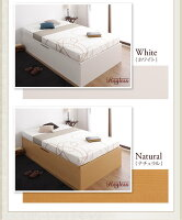 【シングル】【ボンネルコイルマットレス】Reglessガス圧式跳ね上げ収納ベッドラージタイプ(横開き)収納付きベッドガス圧式長物収納大容量収納ベッド寝具シンプル