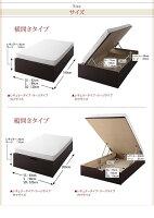 【送料無料】【シングル】【ボンネルコイルマットレス】Reglessガス圧式跳ね上げ収納ベッドラージタイプ(横開き)収納付きベッドガス圧式長物収納大容量収納ベッド寝具シンプルベット【後払い可】
