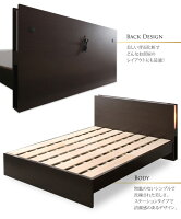 【セミダブル】【フレームのみ】Lasseモダンライト付きすのこベッドベッドすのこベッドすのこコンセント付き両サイド照明シンプル照明付き機能的高級感国産モダン棚付き