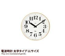 掛け時計 RIKI CLOCK WR LL