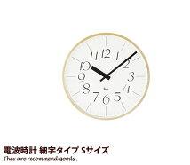 掛け時計 RIKI CLOCK WR S