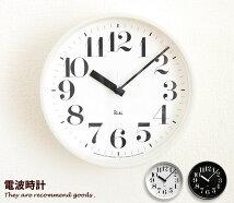 掛け時計 RIKI STEEL CLOCK WR