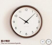 掛け時計 Campagne
