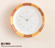 掛け時計 RITMO