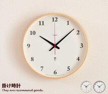 掛け時計 Plywood clock W
