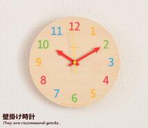 掛け時計 palette 壁掛け時計