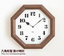 掛け時計 八角の時計