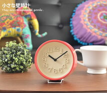 置き時計 小さな時計
