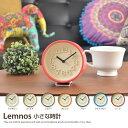 小さい壁時計 リキクロック めざまし時計 デザイナー 掛け時計 格安 置き時計 楽天 モダン 渡辺力 通販 シンプル おしゃれ 北欧 激安 ナチュラル %OFF かわいい