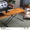 ダイニングテーブル 【幅100cm】Bureauリフティングテーブル