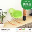 チェア チェアー ロッキングチェア デザイナーズ ホワイト アームシェルチェアー 北欧 ゆったり イス 子供 ロッカーベース 椅子 モダン EAMES-RAR イームズ %OFF