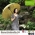 傘 雨傘 傘 【60cm】 グラス骨 レディース、子供用