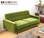 LOW sofa  2P
