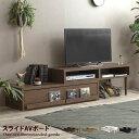 【完成品】 テレビ台 テレビボード TV台 TVボード 幅1...