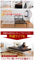 シングル二段ベッドパイプベッドベッド高さ調節収納シンプル頑丈安全省ペース