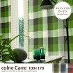 チェック colne Carre 100×178 【1枚】