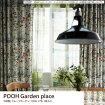 ディズニー POOH Garden place 100×178