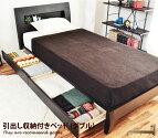 【ダブル】FENNEL M-BOX 引出し付きベッド