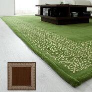 カーペット・ラグマット・絨毯・じゅうたん・マット・センターラグ・シェニールラグ・ラグ