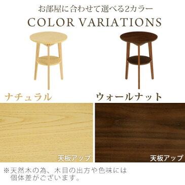 ミニテーブル 木製 小さいテーブル 小型テーブル コンパクトテーブル 送料無料 机 スリム サイドテーブル 丸 テーブル ウッド 円形 丸型 木製テーブル ラウンドテーブル マルチテーブル ソファ ベッド サイド カフェ風 かわいい おしゃれ