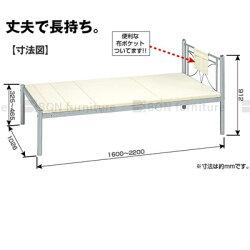 のびのびベッド★収納北欧木製ベッドシングルベッドスノコベッド伸び伸び送料無料送料込み